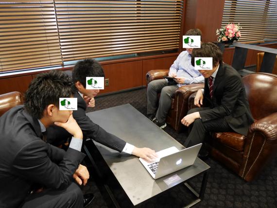 男性社員座談会はこちら